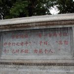 CeMEAS Lecture: Religion in Modern China