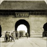 CFP: Manchu in Global History: A Research Language for Qing Historians