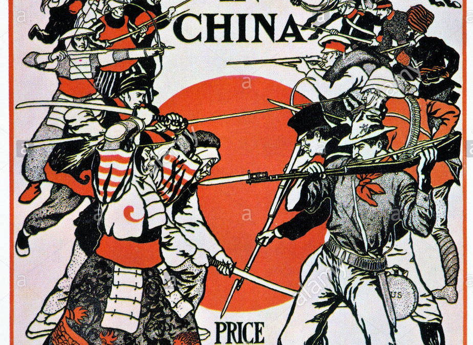 "Prof. Jeffrey Wasserstrom (UC Irvine): ""China and the World in 1900: Stories of the Boxers and the First Global War"""